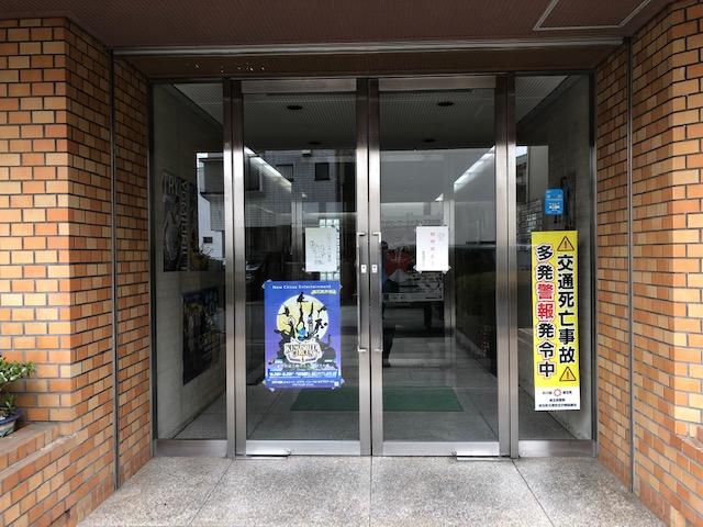 ステンレスフロント フロアヒンジ交換|埼玉県浦和市内 某オフィスビル