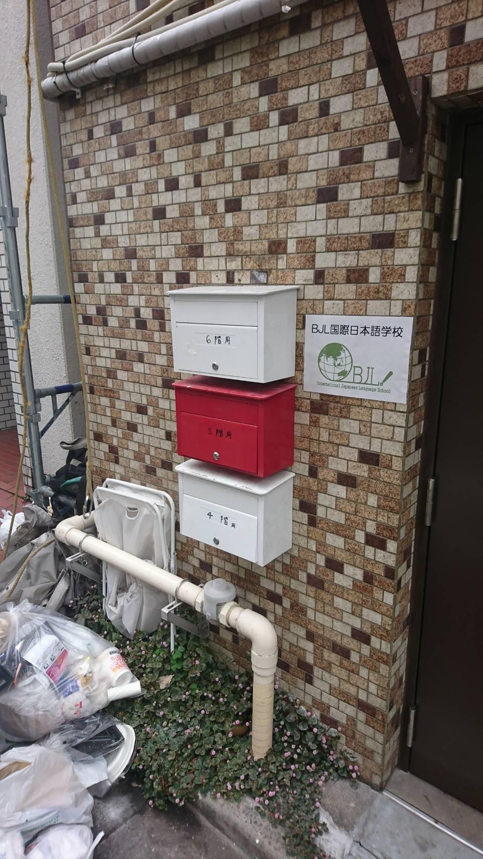 化粧鋼板ドア設置|東京都某学校様 寮入口